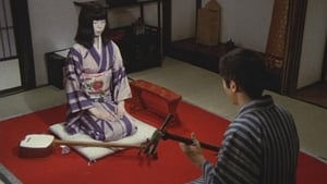 Japanese movie from 1972: Hymn