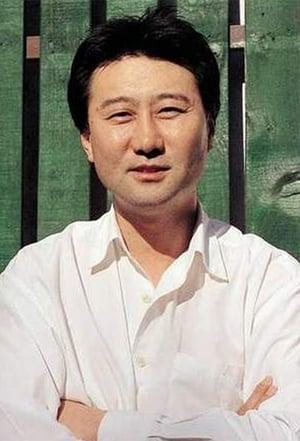 Choi Jeong-woo isYoo Ki-joon