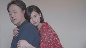 Koisuru otoko (2019)