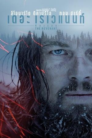poster The Revenant