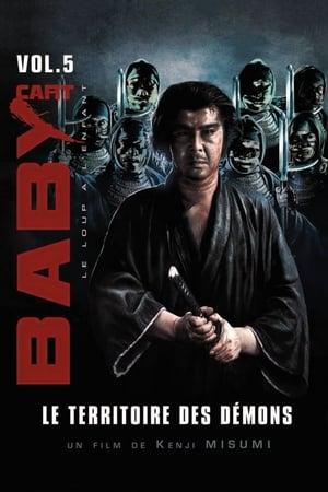 Baby Cart vol.5 : Le territoire des démons (1973)