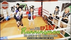 Running Man Season 1 : The Legend of the Troublemakers