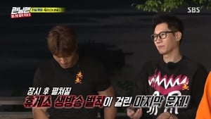 Watch S1E371 - Running Man Online