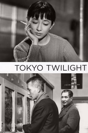 Tôkyô boshoku (1957)
