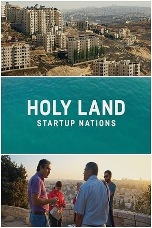 Image Holy Land: Startup Nations
