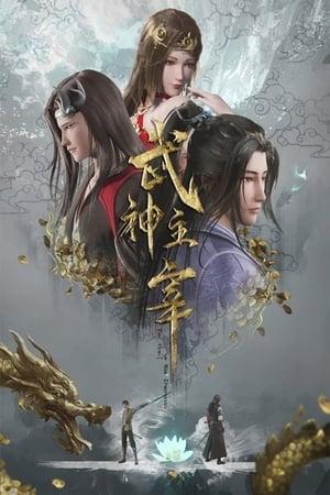 Wu Shen Zhu Zai Episódio 75