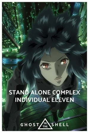 Ghost in the Shell: S.A.C. 2nd GIG – Individual Eleven