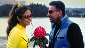 தெனாலி (2000)