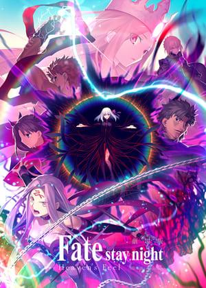 Fate/stay night: Heaven's Feel - III. Canción de Primavera