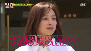 Watch S1E297 - Running Man Online