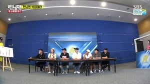 Watch S1E312 - Running Man Online