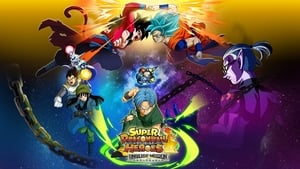 Dragon Ball Heroes Subbed
