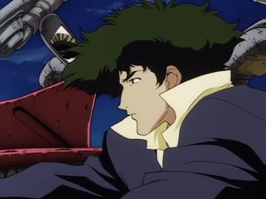 Cowboy Bebop - Ganymede Elegy Wiki Reviews