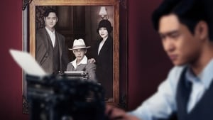 Korean series from 2017-2017: Chicago Typewriter