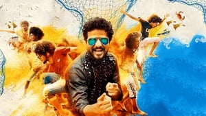 Paipin Chuvattile Pranayam (2017) DVDRip Full Malayalam Movie Watch Online