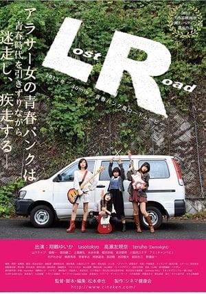 LR Lost Road (2013)