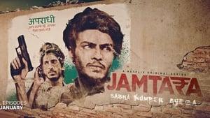 Jamtara – pechowe numery