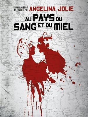 Au pays du sang et du miel (In the Land of Blood and Honey)