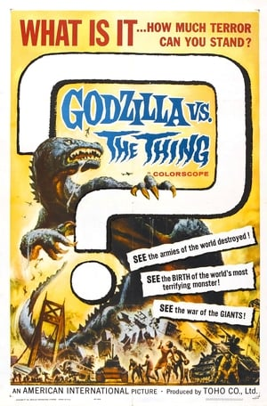 poster Mothra vs. Godzilla