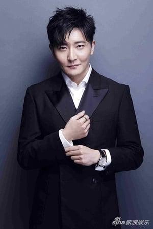 Guo Jingfei is