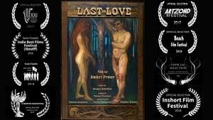 Последняя любовь (2017)