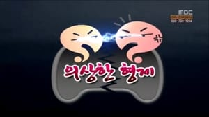 Rice Gifting Special Special - The Good & Close Brothers: Part 3 / Trash Dumping Special - The Quarrelling Brothers: Part 2