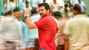 Thaanaa Serndha Koottam (2018) Hindi Dubbed Full Movie Watch Online & Download