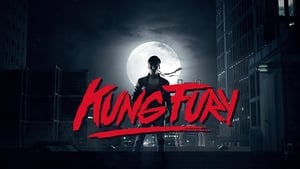 Kung Fury [2015]
