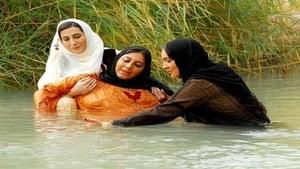Persian movie from 2008: Niloofar