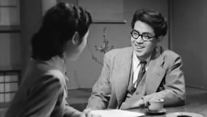 Ginza Cosmetics (1951)