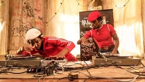 The Get Down: 1×1