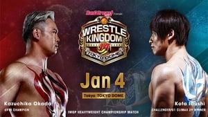 NJPW Wrestle Kingdom 14: Night 1 (2020)