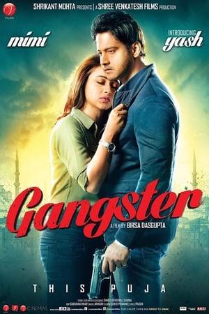 Gangster (2019) WEB-DL