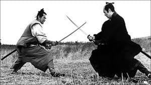 Samurai Rebellion 1967