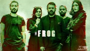 The Frog (2021)
