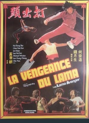 Image The Lama Avenger