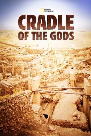 Cradle of the Gods (2012)