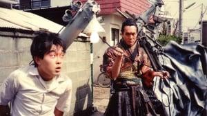 Denchu Kozo No Boken (The Adventure of Denchu Kozo)- Adventures of Electric Rod Boy – VO