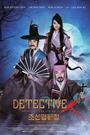 Nonton Detective K: Secret of the Living Dead (2018)