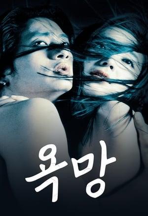 Desire-Jang So-yeon