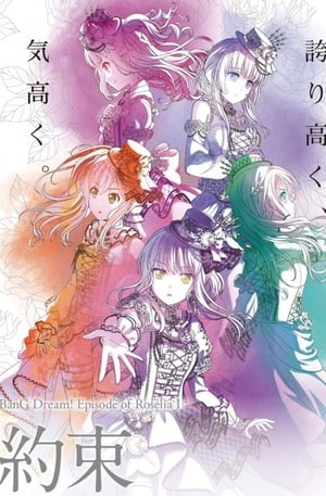 Bang Dream! Episode of Roselia I: Promise