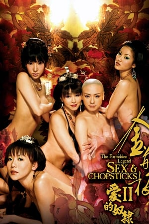 Watch The Forbidden Legend: Sex & Chopsticks 2 online