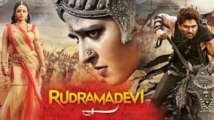 Rudhramadevi 2015 Telugu HDRip ESub