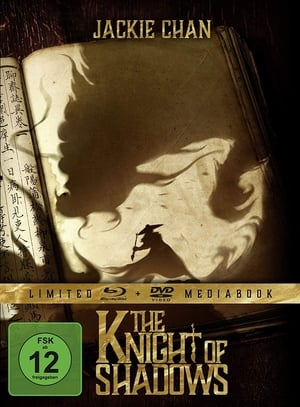The Knight of Shadows Film