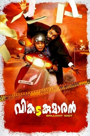 Watch Vikadakumaran Online
