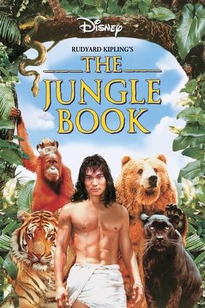 Image The Jungle Book
