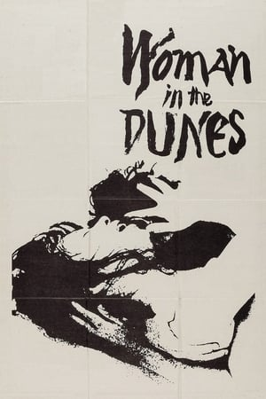 Download Film Woman Dunes 1964