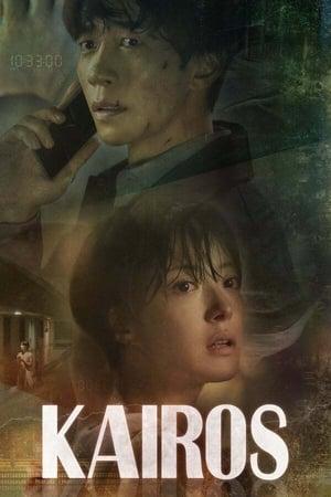 Kairos Season 1 Episode 6