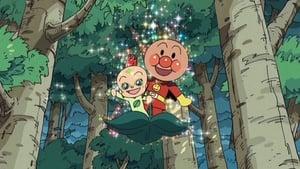 Japanese movie from 2005: Go! Anpanman: Happy's Big Adventure
