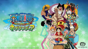 One Piece Season 0 : Adventure of Nebulandia
